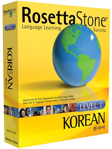 Rosetta Stone V2: Korean Level 1 [OLD VERSION]