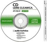 audio-technica CDレンズクリニカ湿式 AT-CDL51