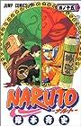 NARUTO -ナルト- 第15巻