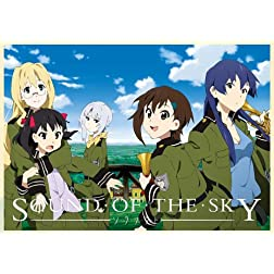 Sound of the Sky (Sora No Woto) Complete Series (Litebox)