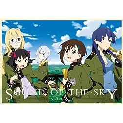 Sound of the Sky (Sora No Woto) Complete Series (Litebox)