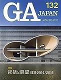 GA JAPAN 132