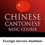 FSI - Cantonese Basic Course | Elizabeth Latimore Boyle
