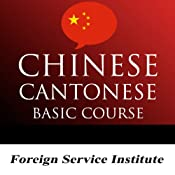 FSI - Cantonese Basic Course | [Elizabeth Latimore Boyle]