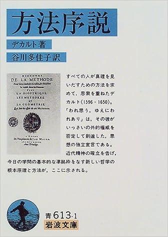 image name