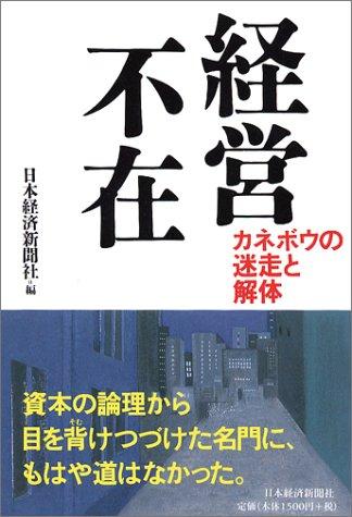 ドリル・観劇 小渕優子議員、東京地検特捜部が任意聴取 団体間の寄付、大半が架空 politics