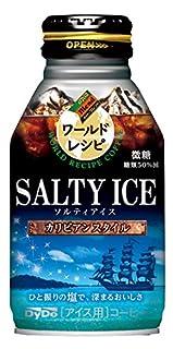 ダイドーブレンド ワールドレシピ SALTY ICE カリビアンスタイル