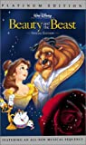 Beauty and the Beast (Disney Special Edition) [VHS] [Import]