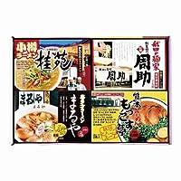 全国繁盛店ラーメン8食|KS-303