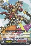 【シングルカード】EB09/009 ドラゴンモンク ゴクウ R (ヴァンガード VG-EB09 創世の竜神)
