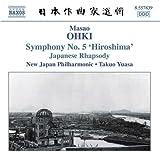 大木正夫:交響曲 第5番「ヒロシマ」/日本狂詩曲