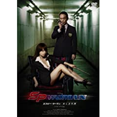 SP�E�[�}��~����сi�����ɂ��j/�n�[�h�E�o�[�W���� [DVD]