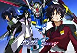 機動戦士ガンダムSEED DESTINY DVD-BOX【初回限定生産】