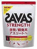 ザバス(SAVAS) タイプ1ストレングス 1.2kg