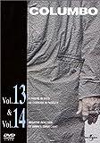 刑事コロンボ完全版 Vol.13&14 セット [DVD]