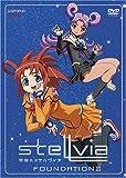 Stellvia: V.3 Foundation III (ep.8-10)