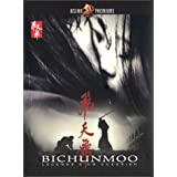 Bichunmoo - �dition Collector 2 DVDpar Shin Hyun-soon