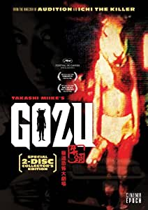 Gozu (Two Disc Collector's Edition)