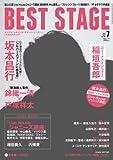 BEST STAGE (ベストステージ) 2013年 07月号 [雑誌]
