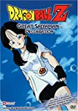 echange, troc Dragon Ball Z: Great Saiyaman - Declaration [Import USA Zone 1]