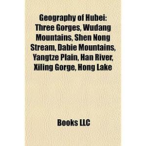 Hubei Geography | RM.
