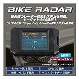�T�C���n�E�X�F�o�C�N���[�_�[/BIKE RADAR �o�C�N�p�����\GPS�����[�_�[�T�m�@ SH001R