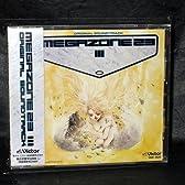 メガゾーン23(3) オリジナル・サウンドトラック