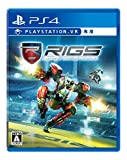 【PS4】RIGS Machine Combat League(VR専用)