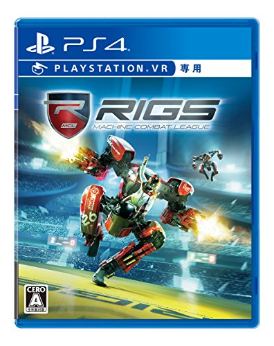 【PS4】RIGS Machine Combat League(VR専用)【...