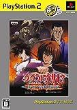 echange, troc Rurouni Kenshin: Enjou! Kyoto Rinne (PlayStation2 the Best)[Import Japonais]