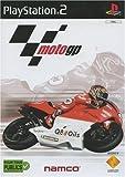 echange, troc Moto GP - Platinium