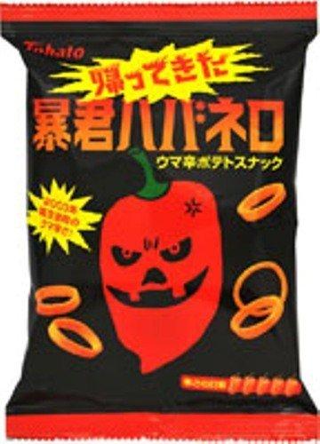 Bokun Habanero (Tyrant Habanero) Returns 56g x 12 JAPANESE No.1 Hot Potato Chips (Japan Import) by Touhato