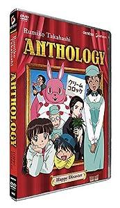 Rumiko Takahashi Anthology, Vol. 2: Happy Disaster