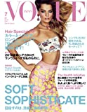 VOGUE JAPAN (ヴォーグ ジャパン)2012年7月号