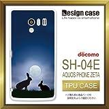 SH-04Eケース SH-04Eカバー SH-04E専用ケース TPUケース/AQUOS PHONE EX SH-04E /1313_月うさぎ(動物_カワイイ)