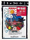 FarmGarden 防虫・遮光・防霜ネット 寒冷紗(黒) 1.8m×2m 7128