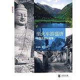 (Farbgrafik Buch) (Chinesisch Ausgabe) 2009 ISBN: 9787101067040...