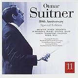 Suitner: 80th Anniversary ランキングお取り寄せ