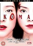 Koma [DVD] [2004]