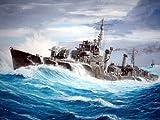 1/700 日本海軍 駆逐艦 初桜 W78