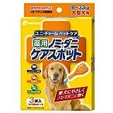 ノミ・ダニ ケアスポット 大型犬用 3本
