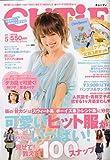CUTiE (キューティ) 2009年 05月号 [雑誌]