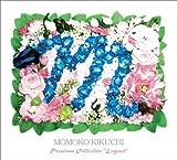 菊池桃子 プレミアム・コレクション LEGEND [DVD]