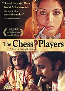 Chess Players (1977)