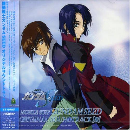 Mobile Suit Gundam Seed: Original Soundtrack 3