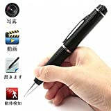 CAMXSW HD高画質ペン型カメラ ハイビジョンビデオ&カメラ ボールペン型隠しカメラ(シルバー)