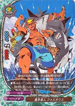 バディファイト 魔界海人フォルネウス/プロモーションカード(BF-PR)/シングルカード