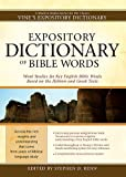 Expository Dictionary Of Bible Word -  ( No CD Rom )