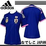 アディダス 2014 なでしこジャパン ホーム オーセンティックユニフォーム ジャパンブルー×ホワイト×ポップ