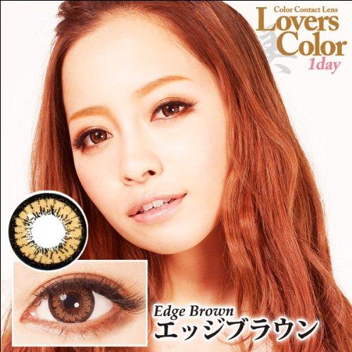 Lovers Color 1day ラバーズカラー ワンデー 度なし・度あり 1日交換 14.50mm エッジブラウン